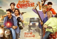 Meeruthiya Gangsters Official Trailer