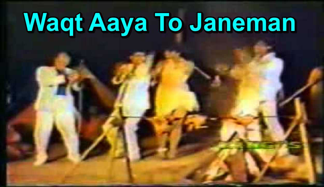 old song movie waqt hazrat musa movie in hindi