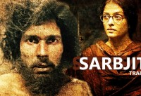 Sarbjit Official Trailer