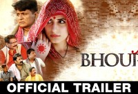 Bhouri Official Trailer