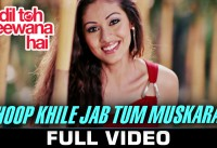 Dhoop Khile Jab Video Song