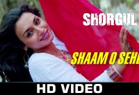 Shaam O Seher Video Song