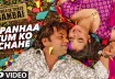 Bepanhaa Tum Ko Chahe Video Song