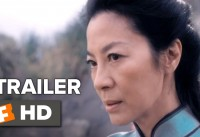 Crouching Tiger, Hidden Dragon Sword of Destiny Official Trailer