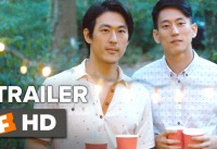 Front Cover Official Trailer